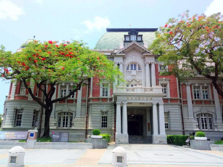 National Museum of Taiwan Literature (Previously Tainan Prefecture Hall)